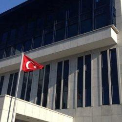 Generalni sekretar SDA Zukić: Iskreno suosjećamo i dijelimo bol s turskim narodom