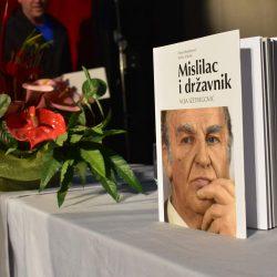 """Promocija knjige """"Mislilac i državnik Alija Izetbegović"""""""